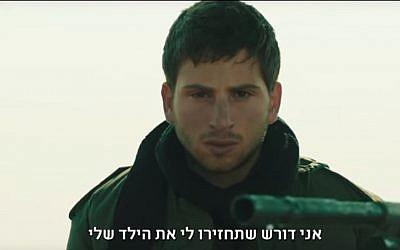 Yonatan Shiray in 'Foxtrot' (YouTube / Official Trailer / screenshot)