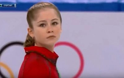 Olympic ice skating champion Yulia Lipnitskaya (YouTube screenshot)