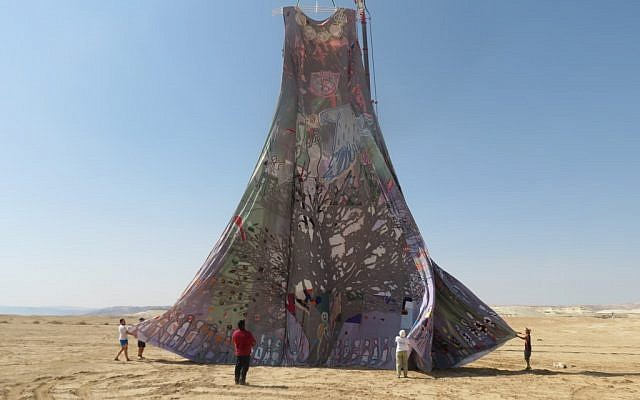 The world's largest dress, 22 meters high and 60 meters circumference, created by Israeli Adi Yekutieli in 2007, presented during the Women Wage Peace events on October 8, 2017. (Courtesy)