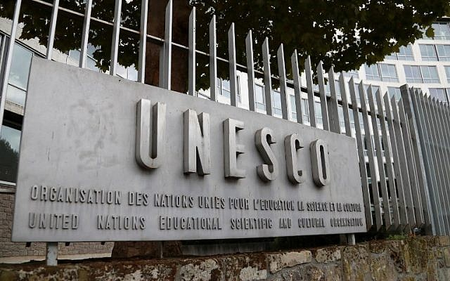 A picture taken on October 12, 2017, shows the logo of the United Nations Educational, Scientific and Cultural Organisation (UNESCO) headquarters in Paris. (AFP/Jacques Demarthon)
