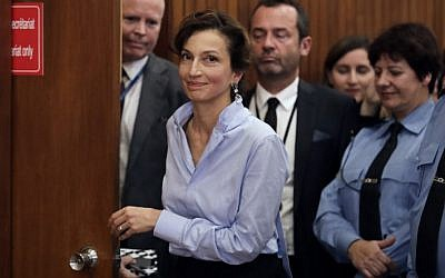 French former culture minister and newly elected head of UNESCO Audrey Azoulay arrives to give a press conference following her election on October 13, 2017 at the UNESCO headquarters in Paris. (AFP PHOTO / Thomas Samson)