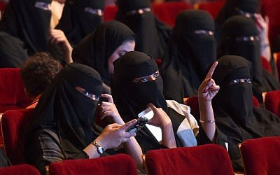 Saudi women attend a short film festival at King Fahd Culture Center in Riyadh on October 20, 2017. (AFP Photo/Fayez Nureldine)