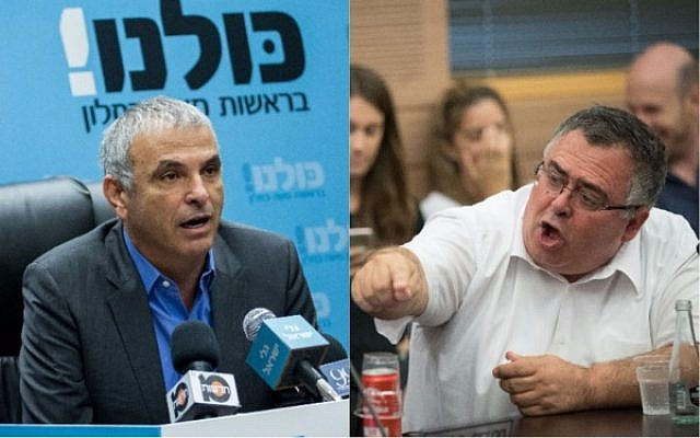 Composite image of Finance Minister and Kulanu chairman Moshe Kahlon (L) and coalition chair David Bitan. (Flash90)