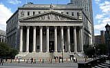 Manhatten Supreme Court (Wiki Media/ Creative Commons)