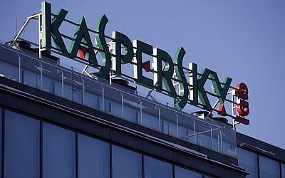 A sign above the headquarters of Kaspersky Lab in Moscow, January 30, 2017. (AP/Pavel Golovkin)