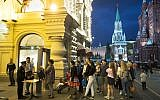 In this Wednesday, Sept. 13, 2017 file photo, people are checked by security guards before entering a store at Red square in Moscow, Russia. (AP Photo/Pavel Golovkin, file)