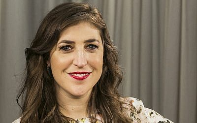Actress and author Mayim Bialik in Los Angeles, May 23, 2017. (AP/Damian Dovarganes)
