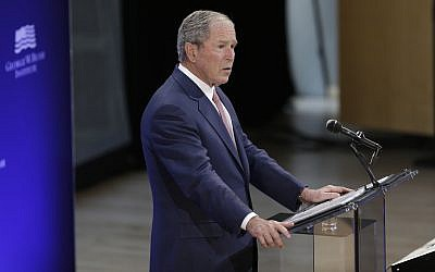 Former US President George W. Bush speaks at a forum sponsored by the George W. Bush Institute in New York, Thursday, October 19, 2017. (AP/Seth Wenig)