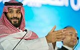 In this Tuesday, Oct. 24, 2017, file photo released by Saudi Press Agency, SPA, Saudi Crown Prince Mohammed bin Salman speaks at the opening ceremony of Future Investment Initiative Conference in Riyadh, Saudi Arabia.(Saudi Press Agency via AP, File)