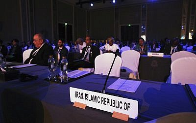 Seats for an Iranian delegation at a nuclear energy conference sit empty in Abu Dhabi, United Arab Emirates, October 30, 2017. (AP/Jon Gambrell)