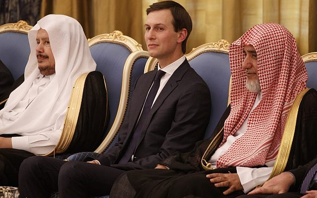 White House senior adviser Jared Kushner watches a ceremony where President Donald Trump was presented with The Collar of Abdulaziz Al Saud Medal, at the Royal Court Palace, Saturday, May 20, 2017, in Riyadh. (AP Photo/Evan Vucci)