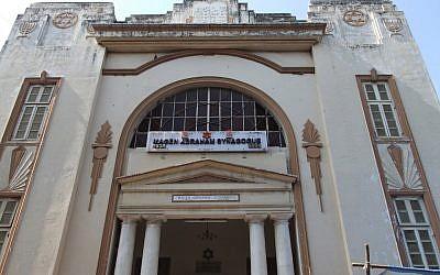 The Magen AbrahamSynagogue in Ahmedabad, India. (Wikipedia/Emmanuel Dyan/CC BY)