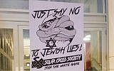 Anti-Semitic fliers were discovered on the Cornell University campus in Ithaca, New York, on October 23, 2017. (Courtesy of Cornell Daily Sun via JTA)