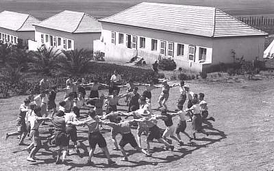 Youth Aliya members from Germany dancing the hora at Kibbutz Ein Harod, 1936 (Kluger Zoltan/GPO)