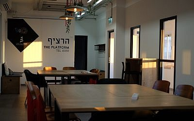 The Tel Aviv municipality's new entrepreneurship center in the city's southern Neve Shaanan neighborhood on October 24, 2017. (Judah Ari Gross/Times of Israel)