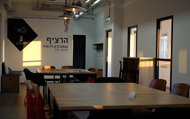 The Tel Aviv municipality's new entrepreneurship center in the city's southern Neve Shaanan neighborhood on October 24, 2017. (Judah Ari Gross/Times of Israel)
