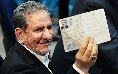 Vice President Eshaq Jahangiri registering at the 2017 Iranian presidential election, April 15, 2017. (CC BY Tasnim News Agency, Wikimedia commons)