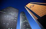Illustrative image: Azrieli Towers, Tel Aviv (Moshe Shai/Flash90)