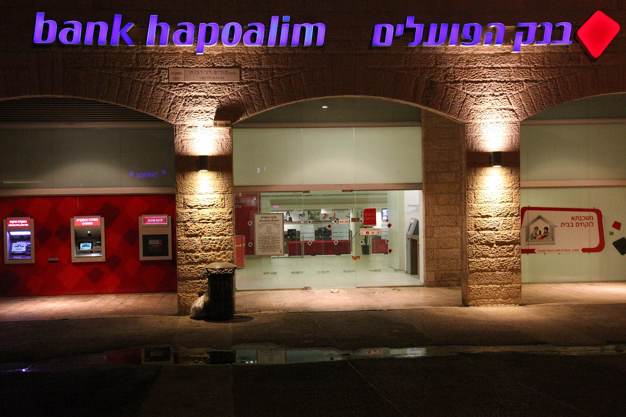 Bank Hapoalim says U.S. tax settlement may be higher than thought