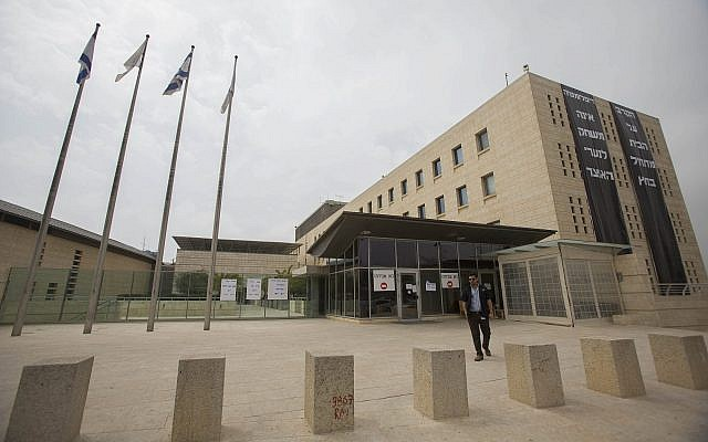 The Foreign Ministry in Jerusalem. (Yonatan Sindel/Flash90)