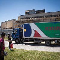 A Tnuva plant near Jerusalem on May 1, 2015. (Miriam Alster/Flash90)