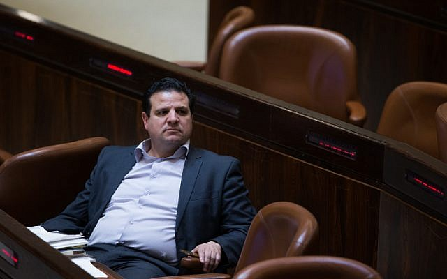 Joint (Arab) List MK Ayman Odeh, seen during a vote on the bill that would allow to suspend a parliament member, in the assembly hall of the Israeli parliament on March 28, 2016. (Yonatan Sindel/Flash90)