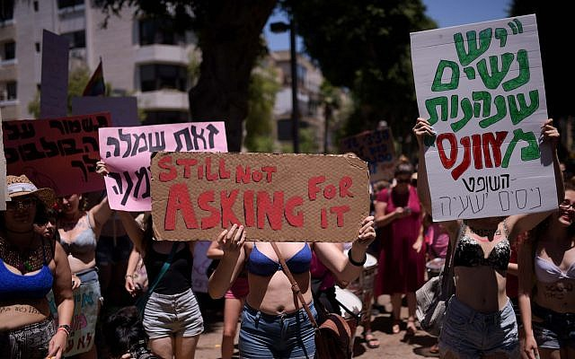 Israelis take part at the SlutWalk march in central Tel Aviv, on July 8, 2016. (Ben Kelmer/Flash90)