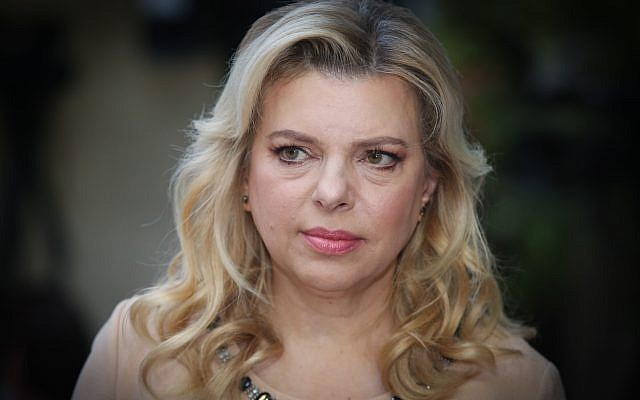 Prime Minister Benjamin Netanyahu's wife, Sara Netanyahu, is seen at the Prime Minister's Residence in Jerusalem on October 13, 2016 (Marc Israel Sellem/Pool/Flash90)