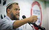 Benzi Gopstein, leader of the far-right Jewish group Lehava, speaks at a ceremony in Jerusalem honoring the late Jewish extremist leader Rabbi Meir Kahane on November 17, 2016. (Yonatan Sindel/Flash90)
