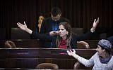 Kulanu party MK Merav Ben Ari reacts during a Knesset session, January 18, 2017. (Yonatan Sindel/Flash90)