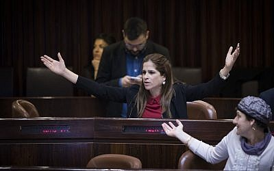 Kulanu party MK Merav Ben Ari reacts during a Knesset session, January 18, 2017. (Yonatan Sindel/Flash90)