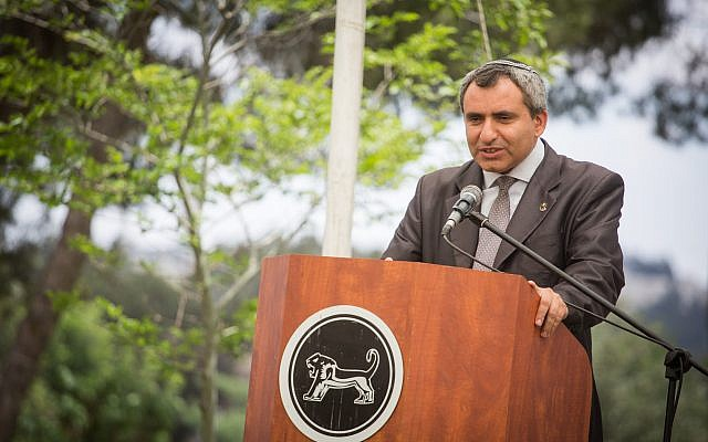 Minister Ze'ev Elkin speaks during a ceremony honoring veterans of the Six Day War at Ammunition Hill in Jerusalem, as Israel marks the 50th anniversary of the 1967 war, on May 23, 2017. (Hadas Parush/Flash90)