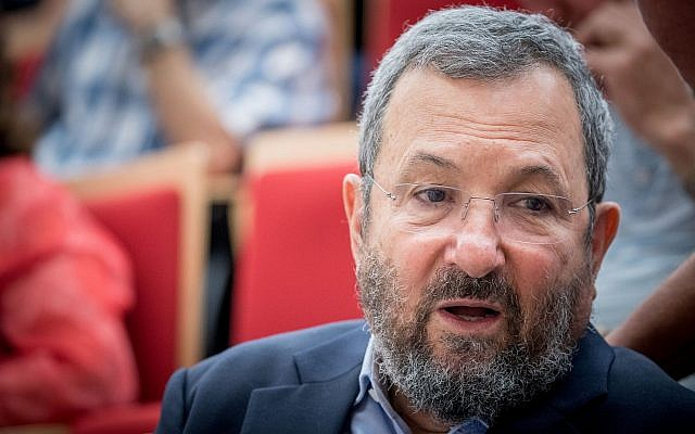 Former prime minister Ehud Barak attends a conference marking the 50th anniversary of the 1967 Six-Day War in Jerusalem on June 5, 2017. (Yonatan Sindel/Flash90)