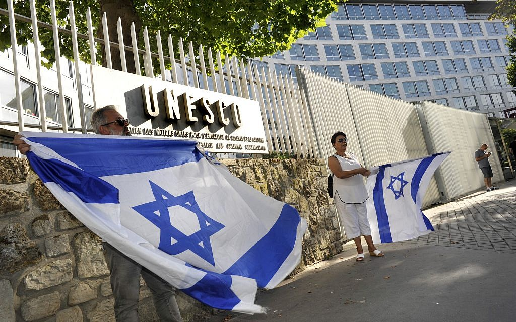 UNESCO-affiliated scholars slam agency's anti-Israel bias, plead for rethink