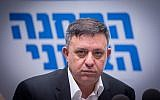Labor party leader Avi Gabay leads a Zionist Union faction meeting at the Knesset on July 24, 2017. (Miriam Alster/Flash90)