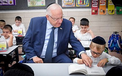 President Reuven Rivlin seen at the Talmud Torah Boston school in Bnei Brak during the opening of the new academic school year. August 23, 2017. (Mark Neyman/GPO)