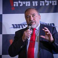 Defense Minister Avigdor Liberman attends an event of his Yisrael Beytenu party in Jerusalem on September 13, 2017. (Miriam Alster/Flash90)