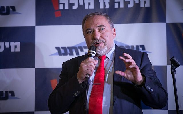 Defense Minister Avigdor Liberman attends an event of his Yisrael Beytenu party in Jerusalem on September 13, 2017. (Miriam Alster/Flash90)