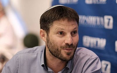 Jewish Home MK Bezalel Smotrich attends a party conference at Bar Ilan University on September 26, 2017. (Tomer Neuberg/Flash90)