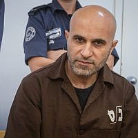 Wissam Zabidat, convicted of joining Islamic State together with his wife, is seen at the Haifa District Court on October 19., 2017. (Flash90)