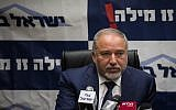 Defense Minister Avigdor Liberman leads a faction meeting of his Yisrael Beytenu party at the Knesset on October 23, 2017. (Hadas Parush/Flash90)