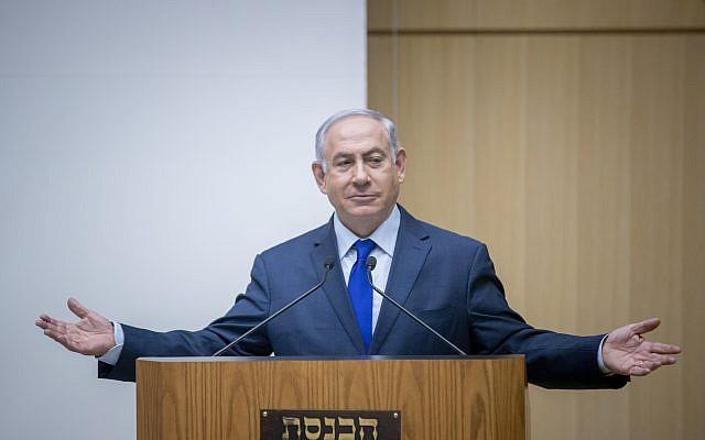 Prime Minister Benjamin Netanyahu speaks at the Knesset in Jerusalem, October 24, 2017. (Yonatan Sindel/Flash90)