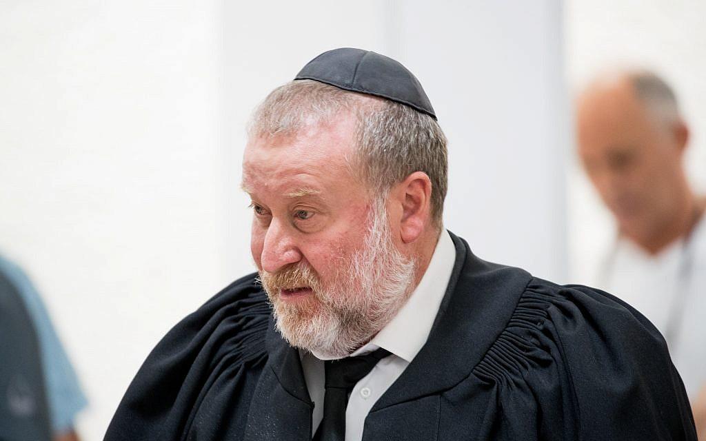 Attorney General Avichai Mandelblit speaks during the farewell ceremony for Supreme Court President Miriam Naor in Jerusalem on October 26, 2017. (Yonatan Sindel/Flash90)