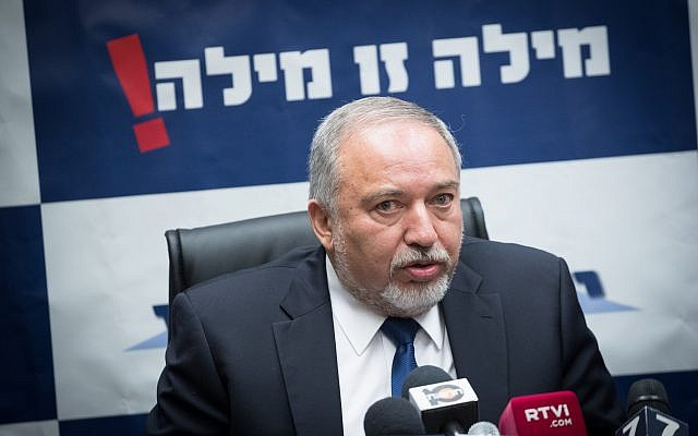 Defense Minister Avigdor Liberman leads a Yisrael Beytenu party faction meeting at the Knesset in Jerusalem on October 30, 2017. (Yonatan Sindel/Flash90)