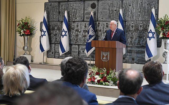 President Reuven Rivlin addressing the Christian Media Summit in Jerusalem, October 18, 2017 (Mark Neiman)