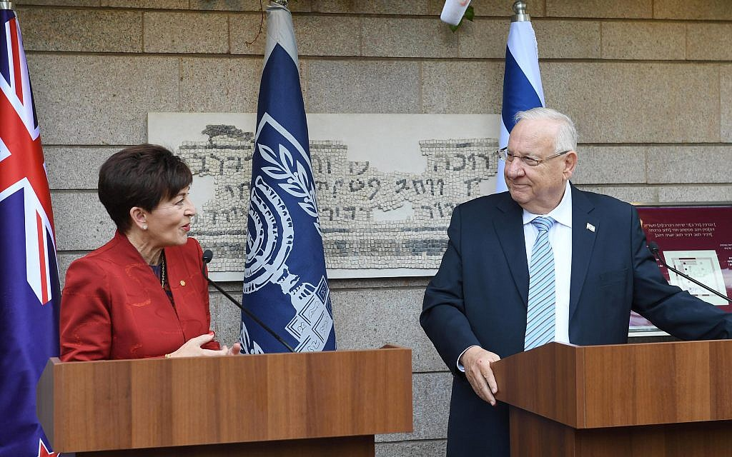President Reuven Rivlin welcomes New Zealand Governor-General Dame Patricia Reddy to the President's Residence, on October 30, 2017. (Mark Neiman/GPO)