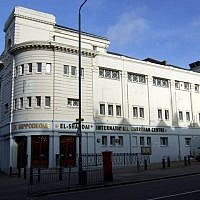 Golders Green Hippodrome which houses the mosque. (CC BY-SA 2.0 Ceridwen/Wikipedia)
