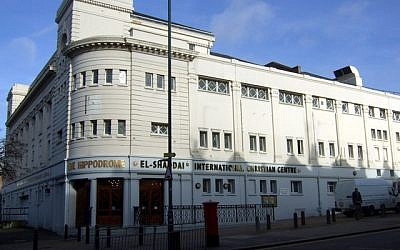 The Golders Green Hippodrome. (CC BY-SA 2.0 Ceridwen/Wikipedia)