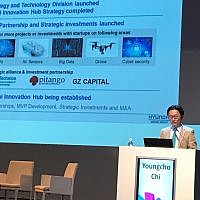 Youngcho Chi, chief innovation officer Strategy and Technology at Hyundai Motors Group, speaking at The Fuel Choices and Smart Mobility Summit in Tel Aviv. Oct. 31, 2017 (Shoshanna Solomon/Times of Israel)