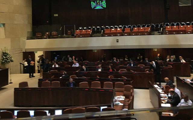 Knesset lawmakers vote to ban binary options on October 23, 2017. The vote passed 53 - 0 (Simona Weinglass/ Times of Israel)